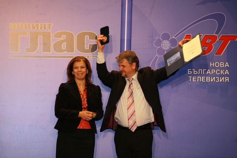 Разглеждате снимки от: Два златни медала за ОРАК Инженеринг на Пловдивски панаир 2009г.